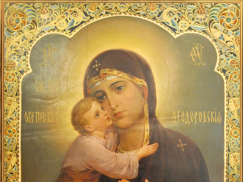 Акафист иконе феодоровской божьей матери