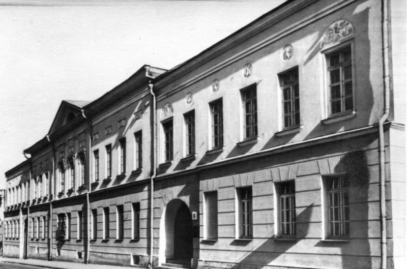 Больницы в вакансии в москве без опыта работы