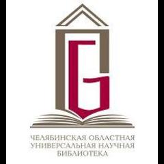 Челябинская областная универсальная...