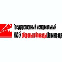 Государственный мемориальный музей обороны...