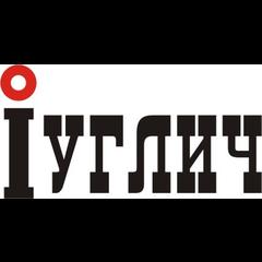 Туристский информационный центр Углича