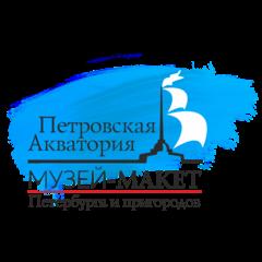 Петровская Акватория