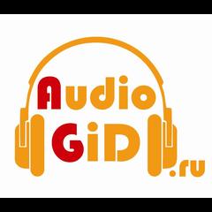Audiogid.ru