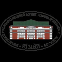Ирбитский государственный музей...