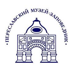 ГУК ЯО Переславский музей-заповедник