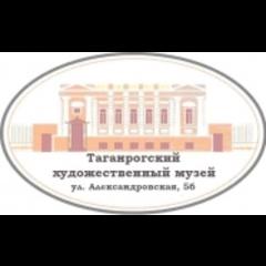 ГБУК РО «Таганрогский художественный музей»