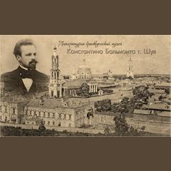 Литературно-краеведческий музей...