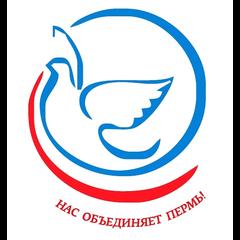 Администрация города Перми