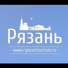 Туристский информационный центр Рязанской области