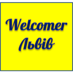 Welcomer.com.ua