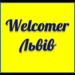 Welcomer.com.ua