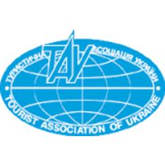 Туристическая ассоциация Украины