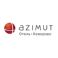 Забронировать номер в AZIMUT Отель Кемерово