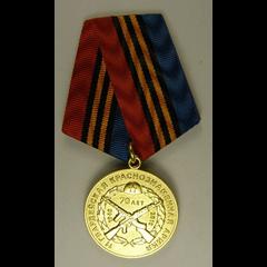 Музей боевой славы 11-й гвардейской...
