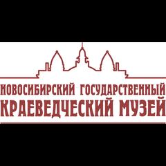 Новосибирский государственный...