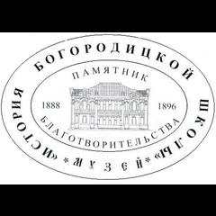 Богородицкий