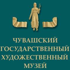 Чувашский государственный художественный...