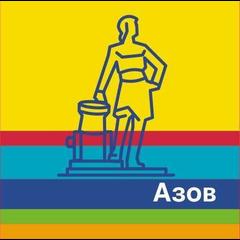 Туристский Информационный Центр г. Азова