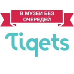 Купите билеты в музеи Барселоны он-лайн и пройдите без очереди