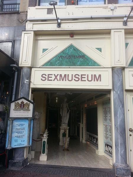 Храм венеры музей секса