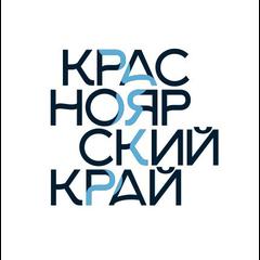 ТИЦ Красноярского края