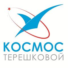 Музей «Космос» на родине В.В. Терешковой,...
