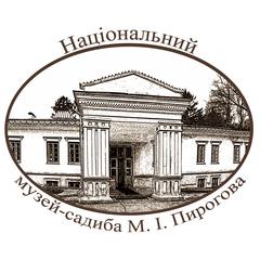 Національний музей-садиба М. І. Пирогова