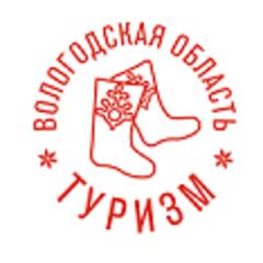 Туристско-информационный центр Вологодской...