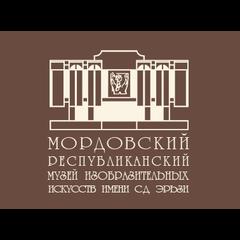 Мордовский республиканский музей...