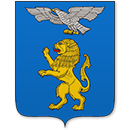 Администрация города Белгорода