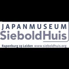 Japan Museum - Sieboldhuis