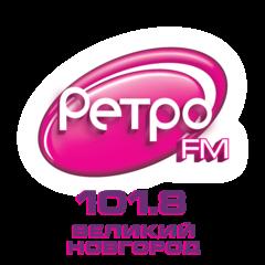 Ретро FM Великий Новгород