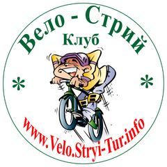 Клуб Вело-Стрий