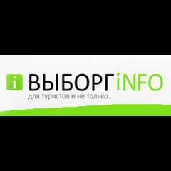 Единый информационно-туристский центр г. Выборга