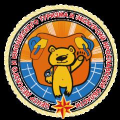 WorldSkills_Ярославль
