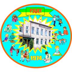 Детский музей МКУДО РДДТ