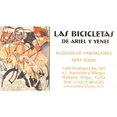 Частный миниотель (Casa Particular) Las Bicicletas