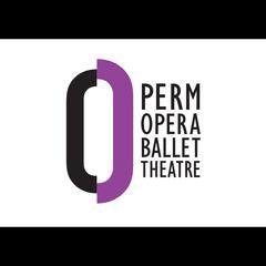 Пермский академический театр оперы и...
