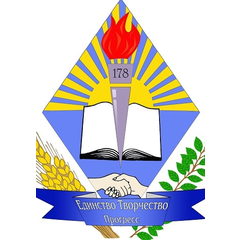 МБОУ Школа № 178