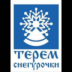 Терем Снегурочки