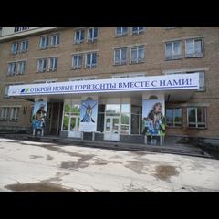 СГУ имени Питирима Сорокина