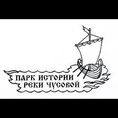 Этнопарк истории реки Чусовой