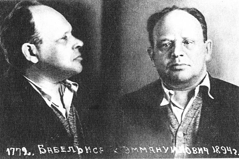 Исаак Бабель после ареста / Isaak Babel in prison. Фото: Еврейский музей