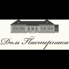 Пермский краеведческий музей | Дом Пастернака