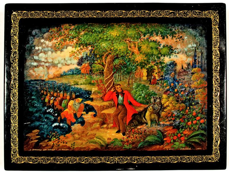 К.В. Костерин. Шкатулка «У Лукоморья дуб зелёный», 1957г ...