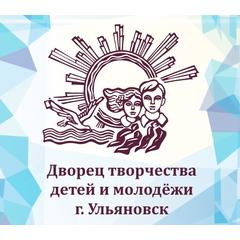 ОГБУ ДО «Дворец творчества детей и молодежи»