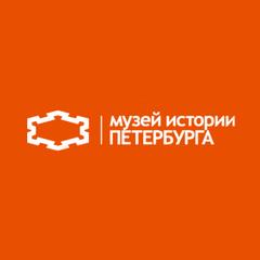 Государственный музей истории Санкт...