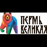 ГАУ Пермского края «Туристский информационный центр»