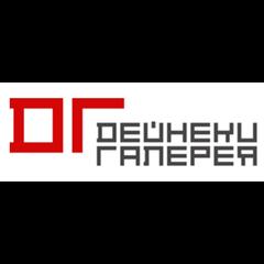 Курская государственная картинная галерея...