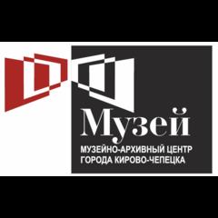 Музей города Кирово-Чепецка